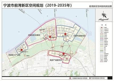 宁波前湾新区空间规划(2019-2035年)发布