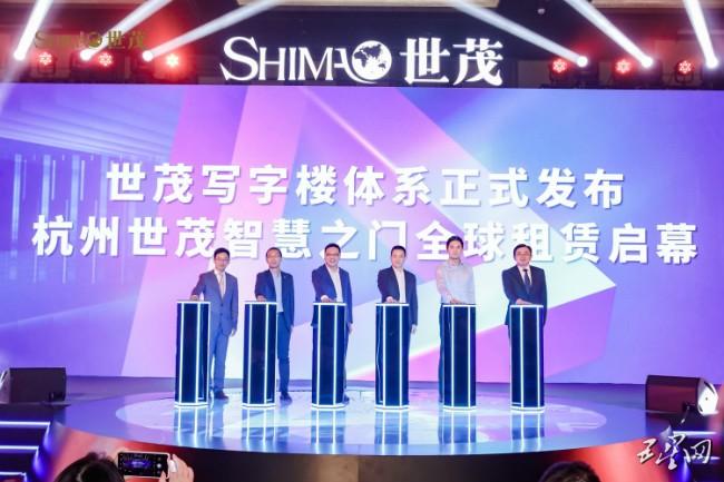 杭州世茂智慧之门全球租赁 缔造滨江商务新封面